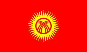 吉尔吉斯国旗