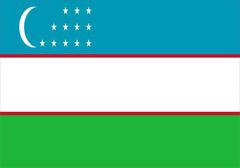 乌兹别克国旗